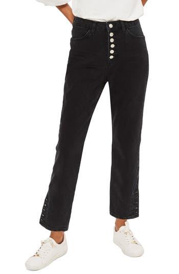 Women's Topshop Button Straight Leg Crop Jeans