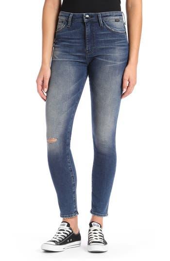 Mavi Jeans Lucy Skinny Jeans, Blue