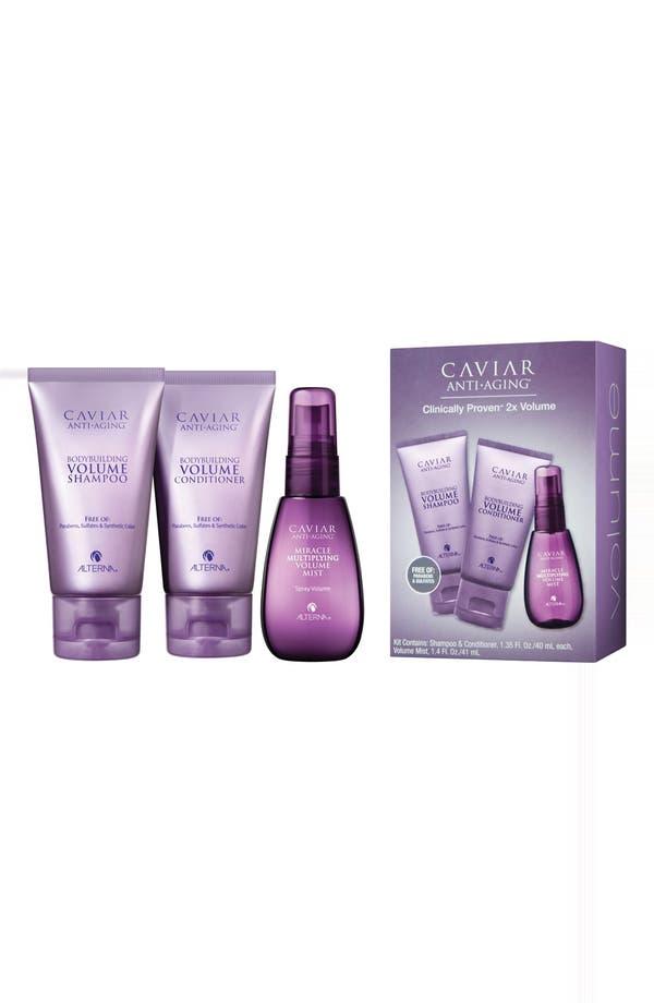 Main Image - ALTERNA® Caviar Volume Try Me Kit