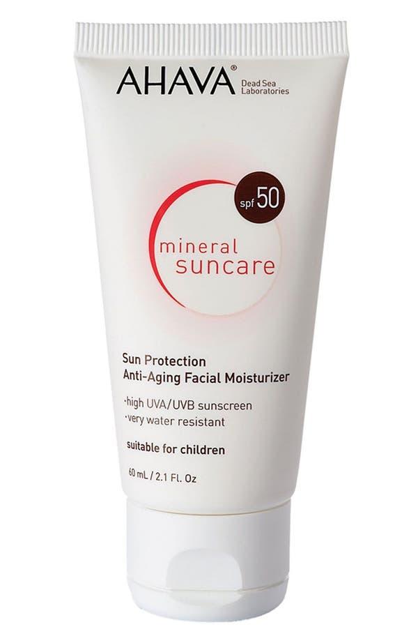 Alternate Image 1 Selected - AHAVA 'Mineral Suncare' Sun Protection Anti-Aging Facial Moisturizer SPF 50