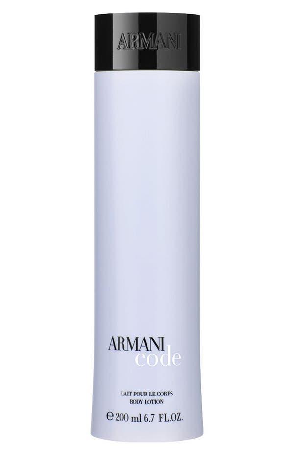 Main Image - Armani Code for Women Body Lotion
