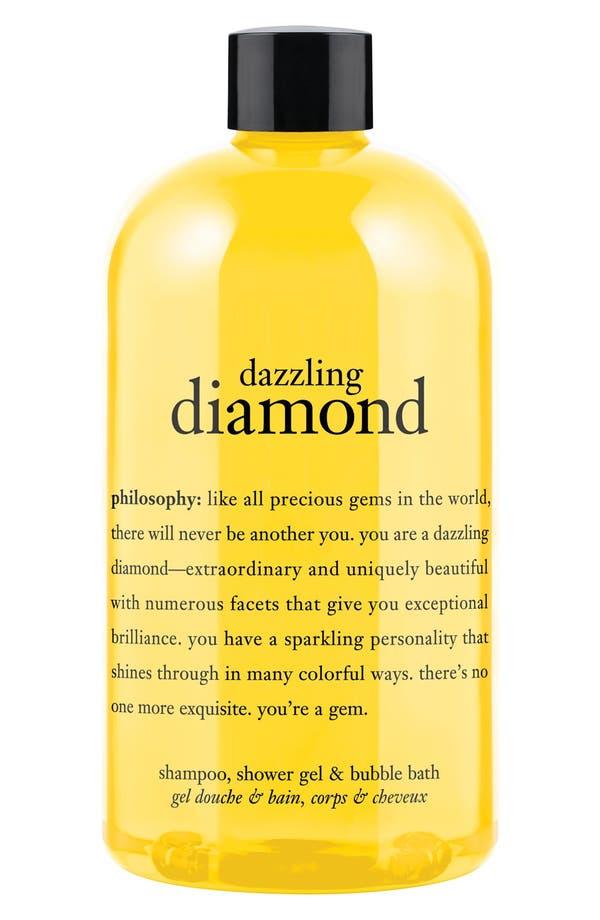 Main Image - philosophy 'you're a gem - dazzling diamond' shampoo, shower gel & bubble bath