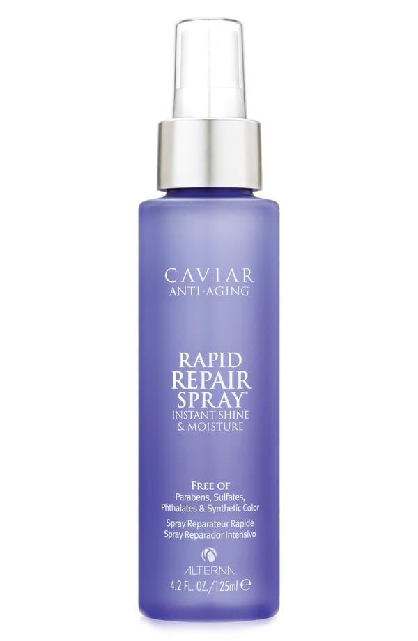 Alternate Image 1 Selected - ALTERNA® Caviar Anti-Aging Rapid Repair Spray