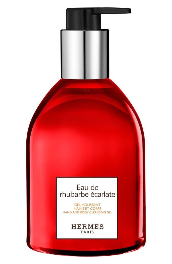 Main Image - Hermès Eau de Rhubarbe Écarlate - Hand and Body Cleansing Gel