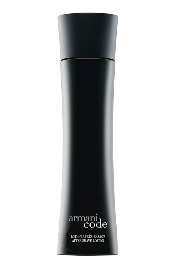 Main Image - Armani Code After Shave Lotion