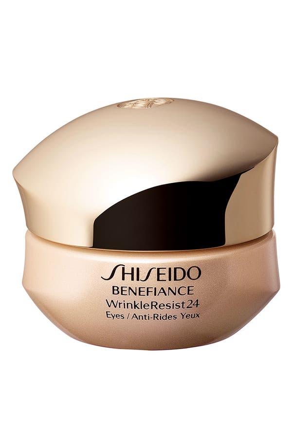 Main Image - Shiseido Benefiance WrinkleResist24 Intensive Eye Cream