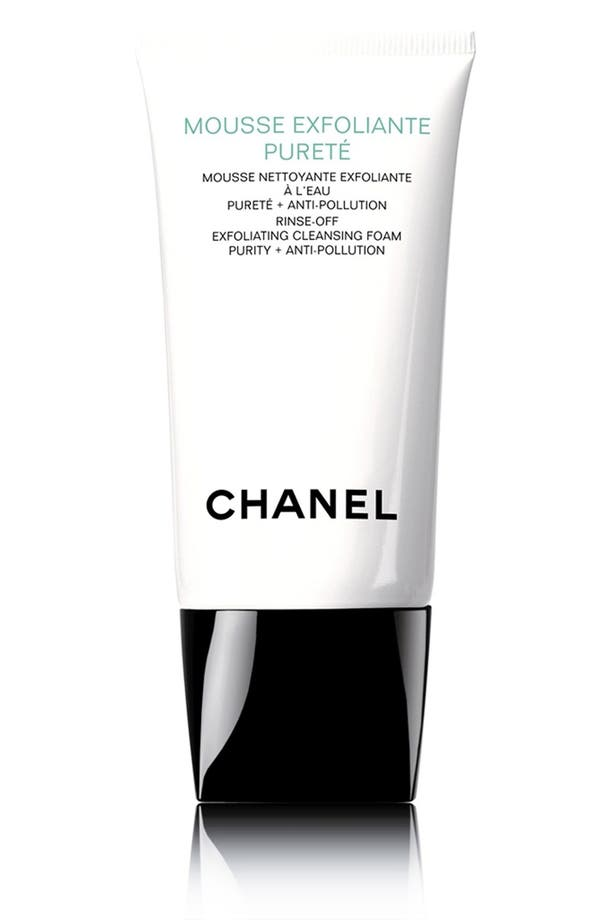 Alternate Image 1 Selected - CHANEL MOUSSE EXFOLIANTE PURETÉ  Rinse-Off Exfoliating Cleansing Foam Purity + Anti-Pollution