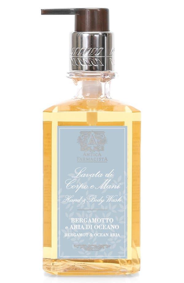 ANTICA FARMACISTA 'Bergamot & Ocean Aria' Hand Wash