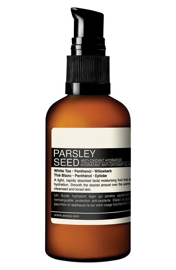 Parsley Seed Anti-Oxidant Hydrator,                             Main thumbnail 1, color,                             None