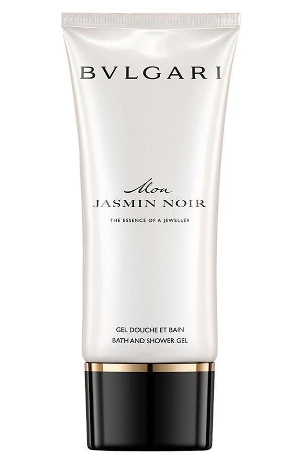 Alternate Image 1 Selected - BVLGARI 'Mon Jasmin Noir' Bath and Shower Gel