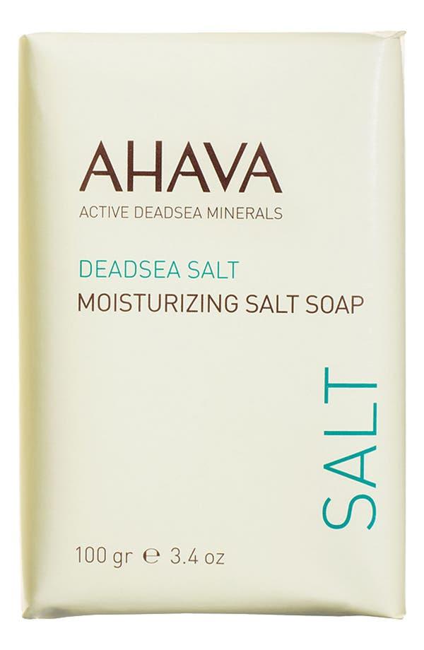 Alternate Image 1 Selected - AHAVA Moisturizing Salt Soap
