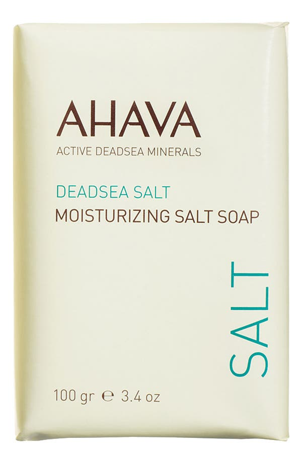 Main Image - AHAVA Moisturizing Salt Soap
