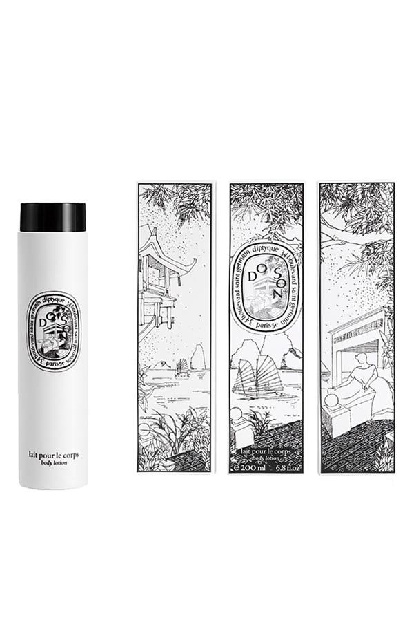 Alternate Image 1 Selected - diptyque 'Do Son' Body Lotion