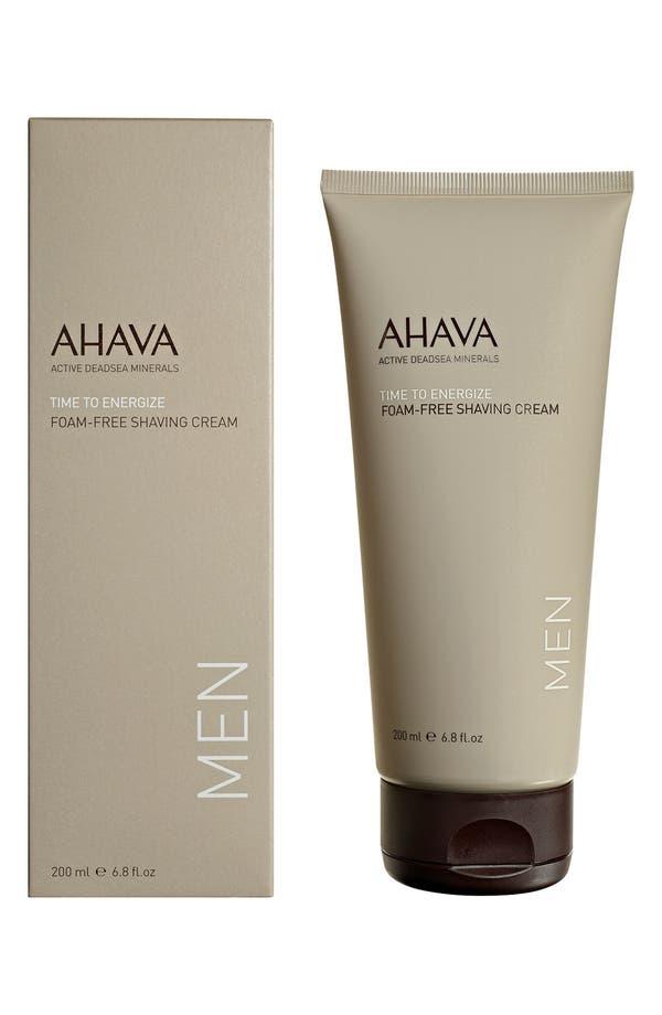 Alternate Image 1 Selected - AHAVA MEN Foam Free Shaving Cream