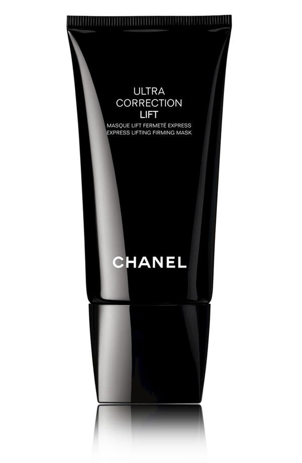 Alternate Image 1 Selected - CHANEL 