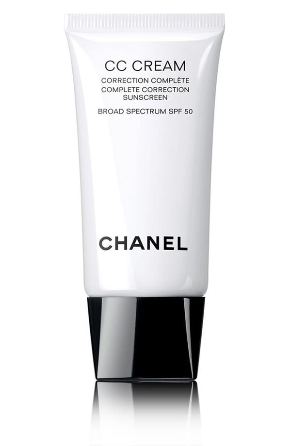 Alternate Image 1 Selected - CHANEL CC CREAM 