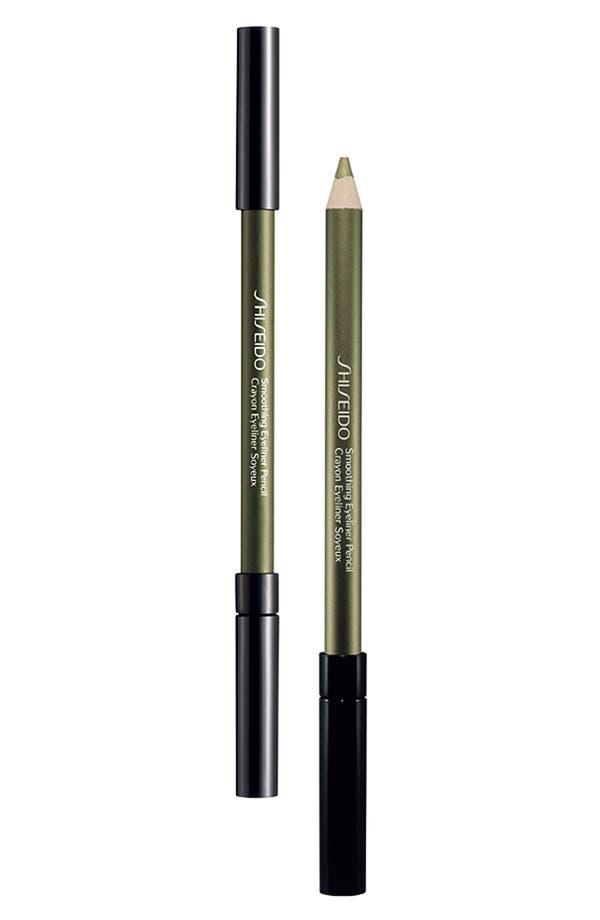 Main Image - Shiseido 'The Makeup' Smoothing Eyeliner Pencil
