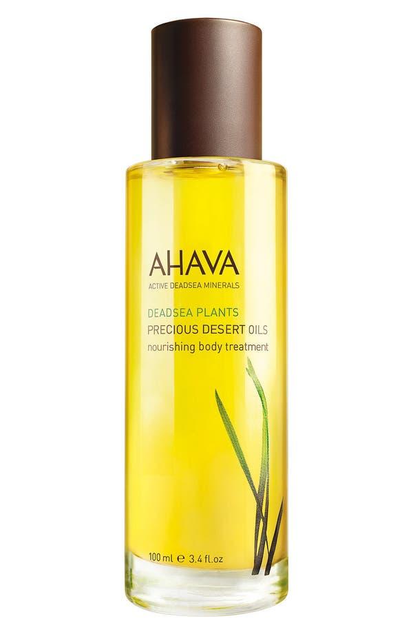 'Precious Desert Oils' Nourishing Body Treatment,                         Main,                         color, No Color