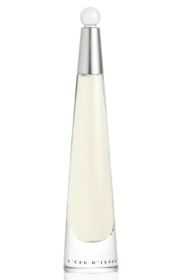 Alternate Image 1 Selected - Issey Miyake 'L'Eau d'Issey' Parfum Extract