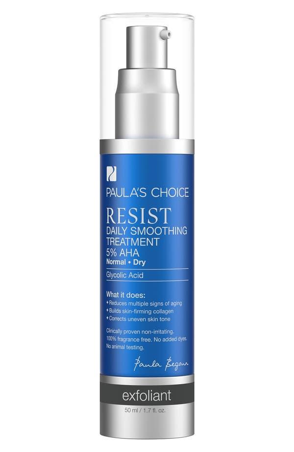 Main Image - Paula's Choice Resist Daily Smoothing Treatment