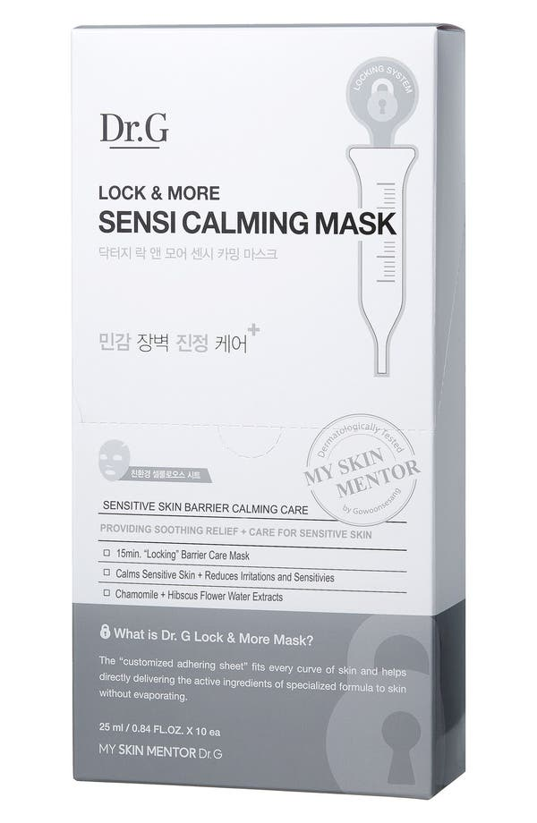 Alternate Image 2  - My Skin Mentor Dr. G Beauty Lock and More Sensi Calming Mask (Nordstrom Exclusive)