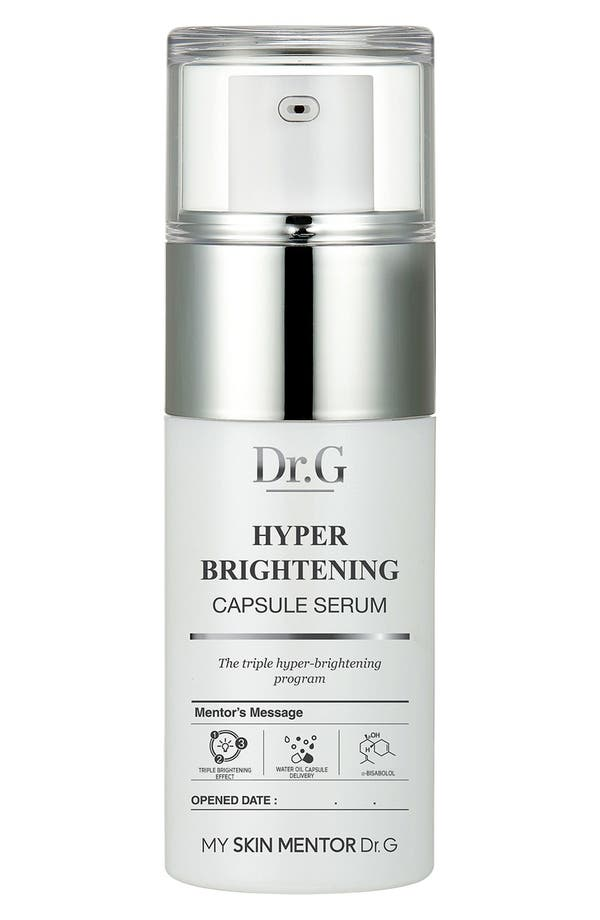 Main Image - My Skin Mentor Dr. G Beauty Hyper Brighten Capsule Serum (Nordstrom Exclusive)