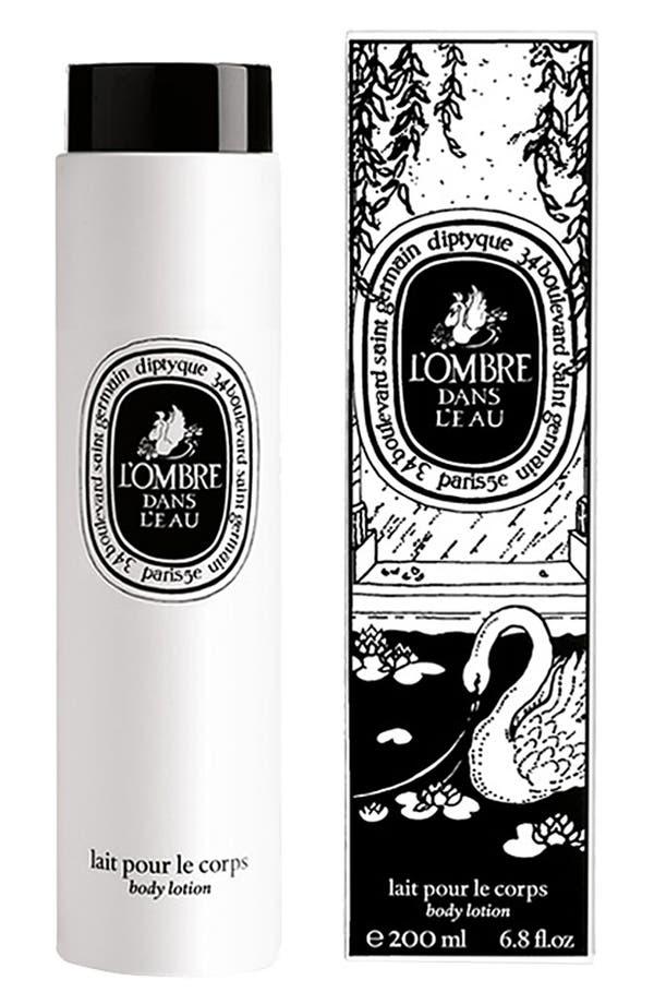 Alternate Image 1 Selected - diptyque 'L'Ombre dans L'Eau' Body Lotion