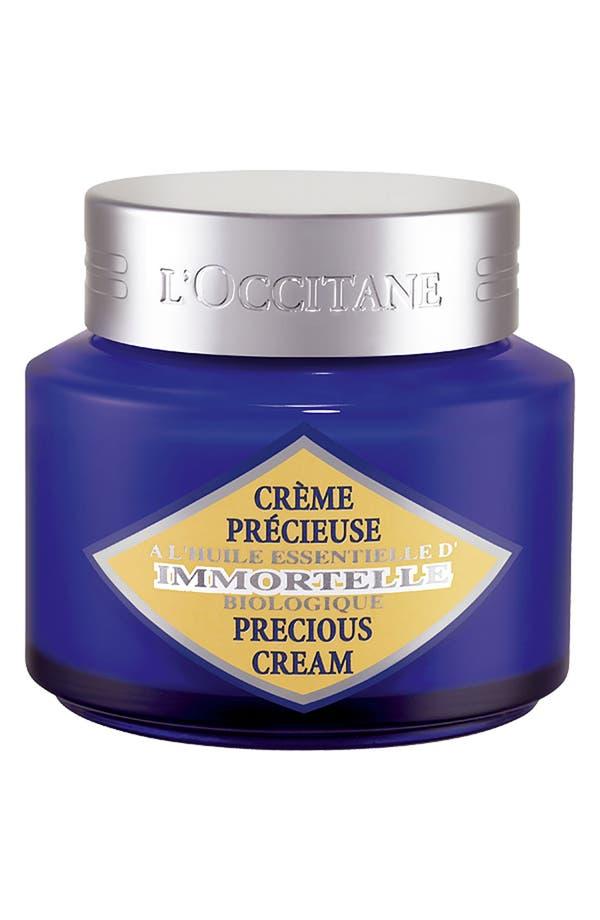 Alternate Image 1 Selected - L'Occitane 'Immortelle' Precious Cream