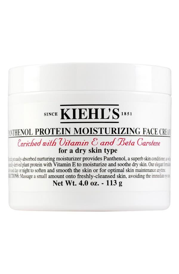 Main Image - Kiehl's Since 1851 Panthenol Protein Moisturizing Face Cream