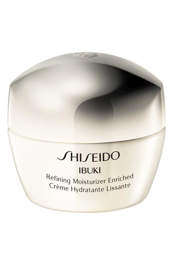 Main Image - Shiseido 'Ibuki' Refining Moisturizer Enriched