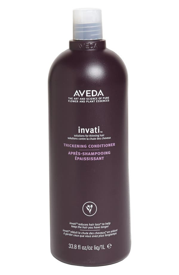 Main Image - Aveda 'invati™' Thickening Conditioner (33.8 oz.) ($128 Value)