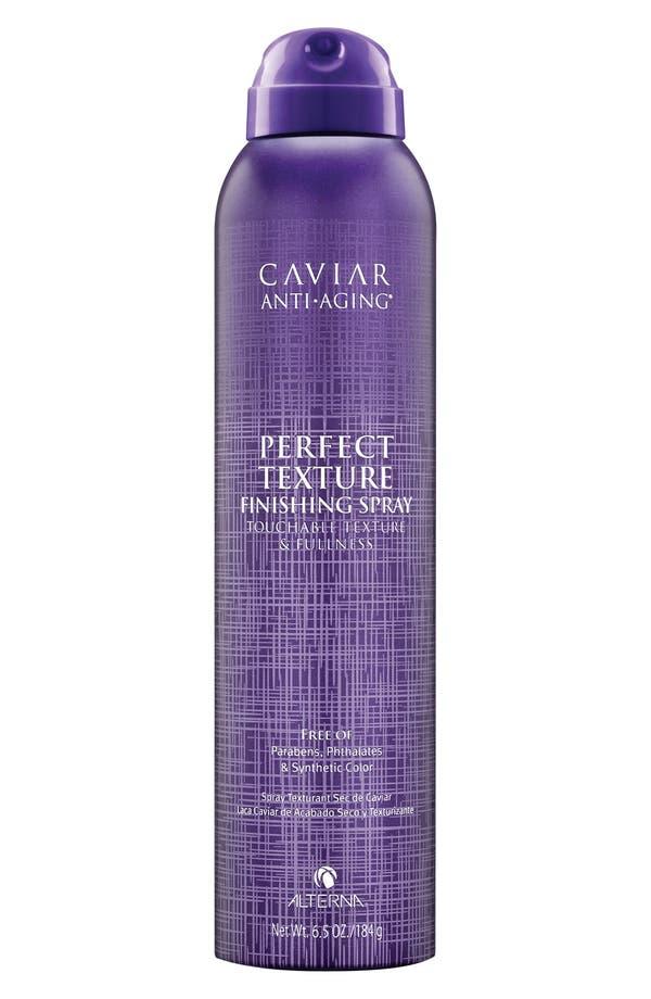 Caviar Anti-Aging Perfect Texture Finishing Spray,                             Main thumbnail 1, color,                             No Color