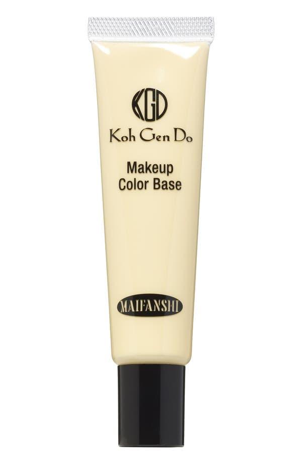 Alternate Image 1 Selected - Koh Gen Do 'Maifanshi - Yellow' Makeup Color Base