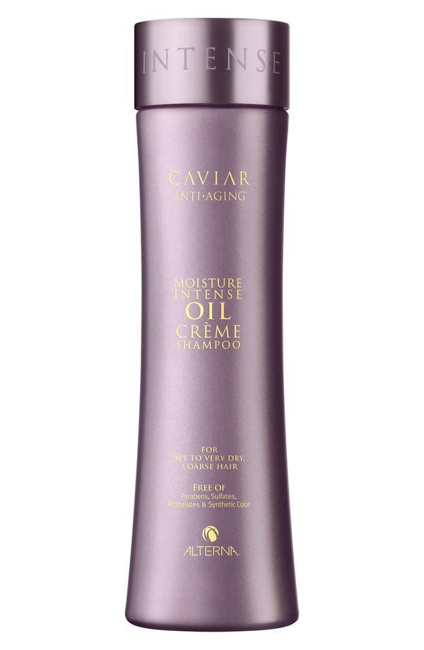 ALTERNA Caviar Anti-Aging Moisture Intense Oil Creme Shampoo,                         Main,                         color, No Color
