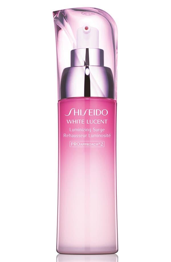Alternate Image 1 Selected - Shiseido 'White Lucent' Luminizing Surge