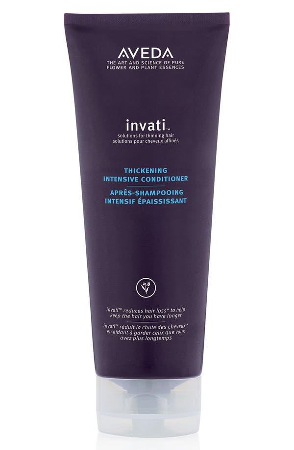Main Image - Aveda 'invati™' Thickening Intensive Conditioner