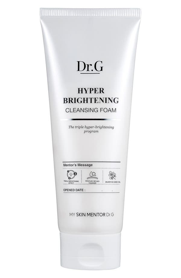 Alternate Image 1 Selected - My Skin Mentor Dr. G Beauty Hyper Brightening Cleansing Foam (Nordstrom Exclusive)