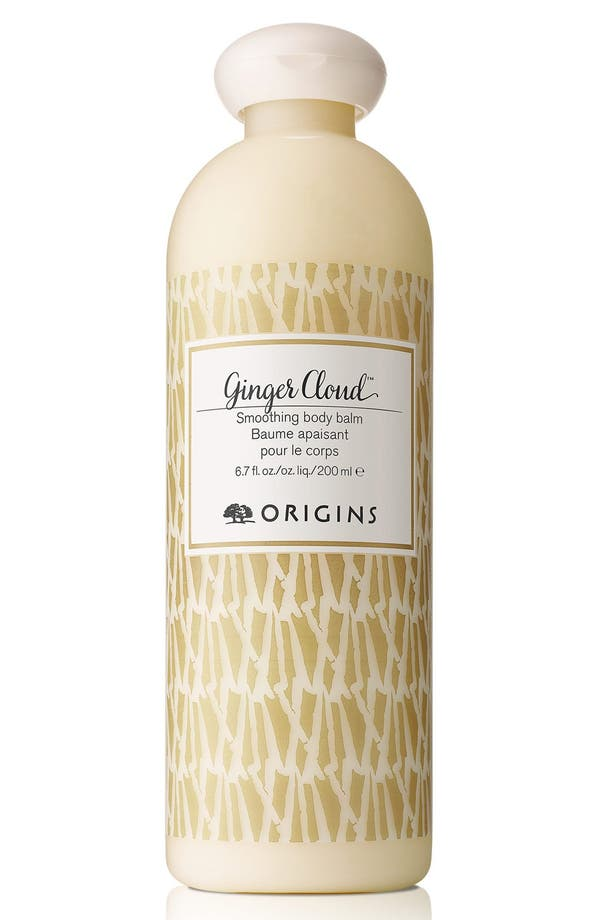 Ginger Cloud<sup>™</sup> Smoothing Body Balm,                             Main thumbnail 1, color,                             No Color