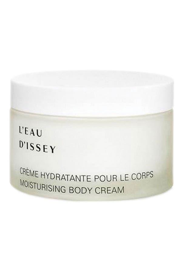 Alternate Image 1 Selected - Issey Miyake 'L'Eau d'Issey' Moisturizing Body Cream