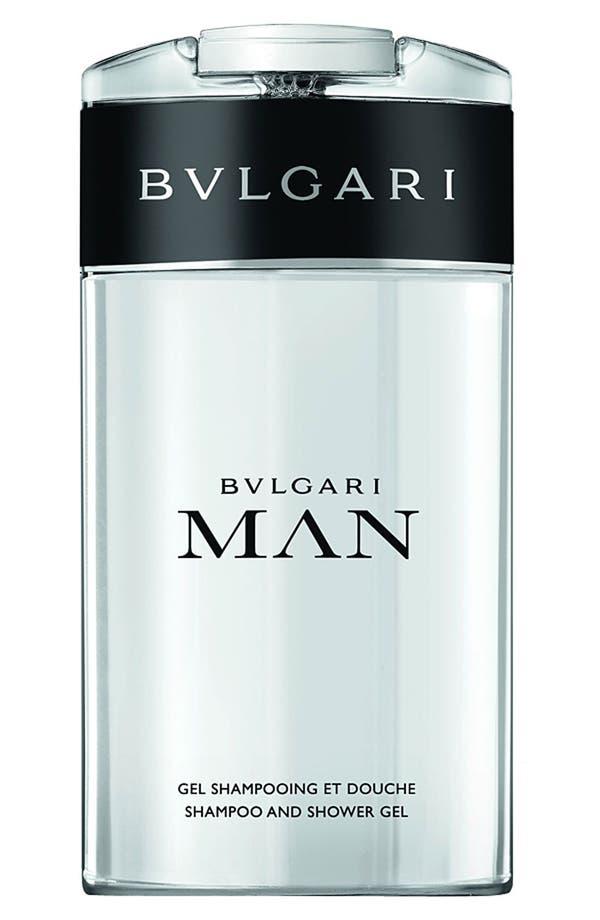 Main Image - BVLGARI MAN Shower Gel