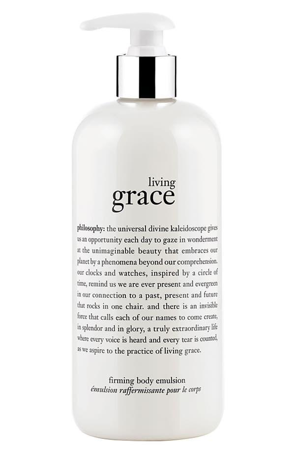 Alternate Image 1 Selected - philosophy 'living grace' firming body emulsion