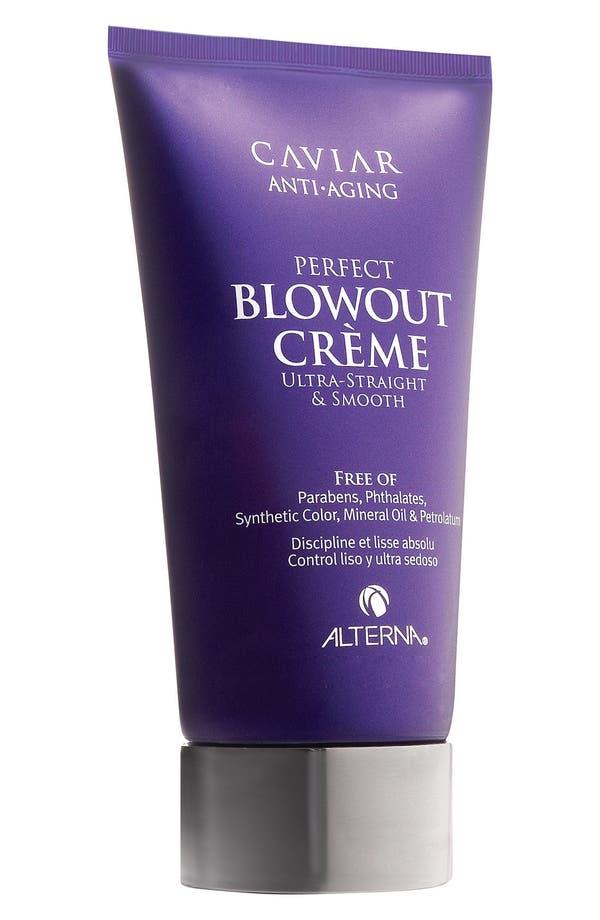 Main Image - ALTERNA® 'Caviar Anti-Aging' Perfect Blowout Crème