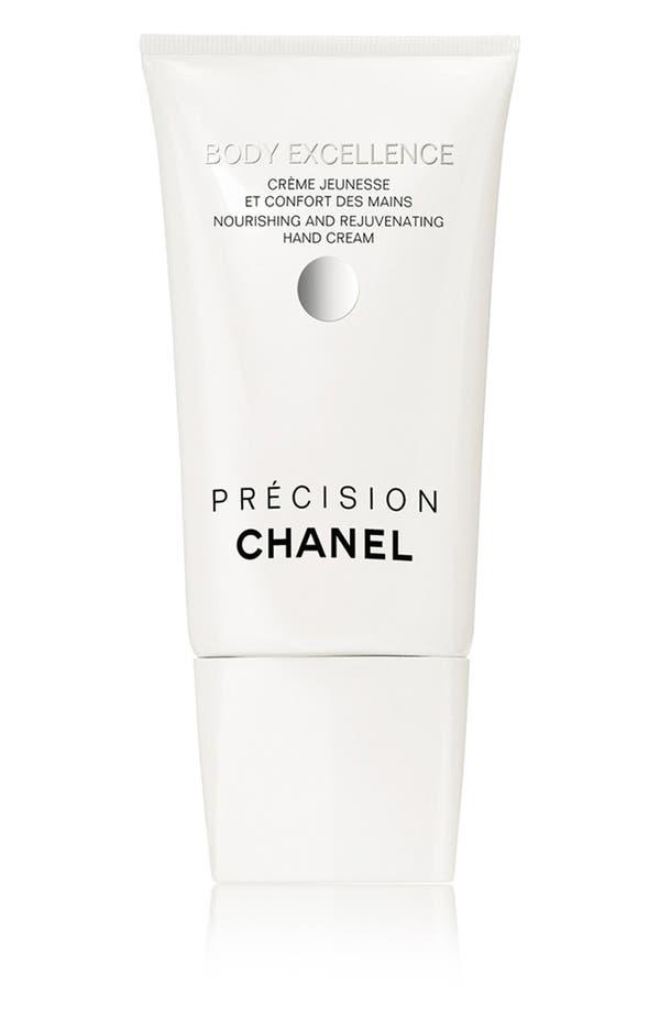 Alternate Image 1 Selected - CHANEL BODY EXCELLENCE  Nourishing & Rejuvenating Hand Cream