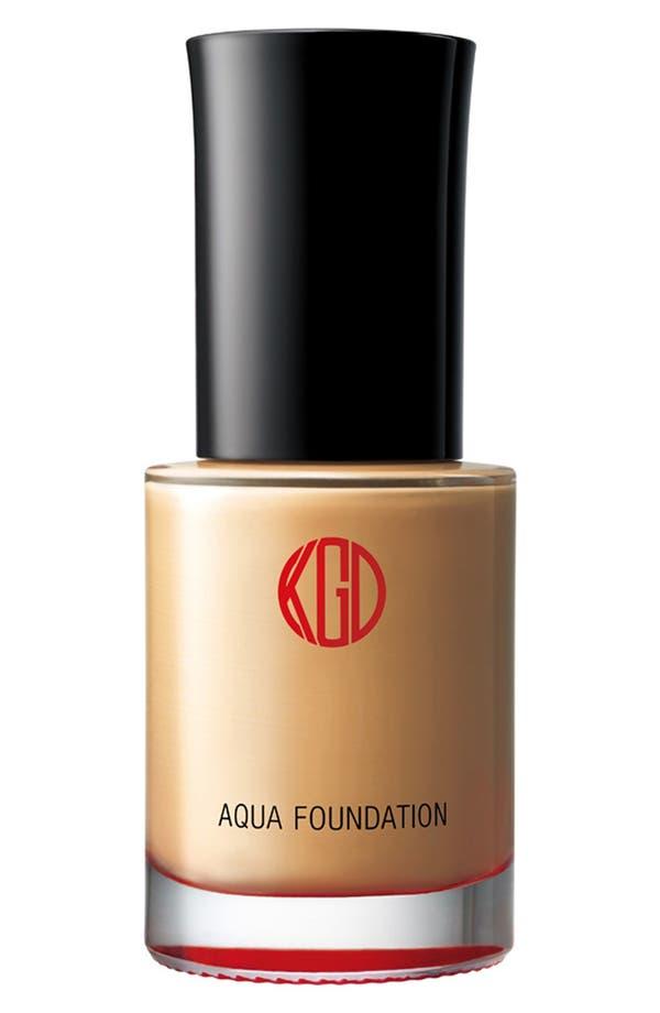 Main Image - Koh Gen Do Aqua Foundation