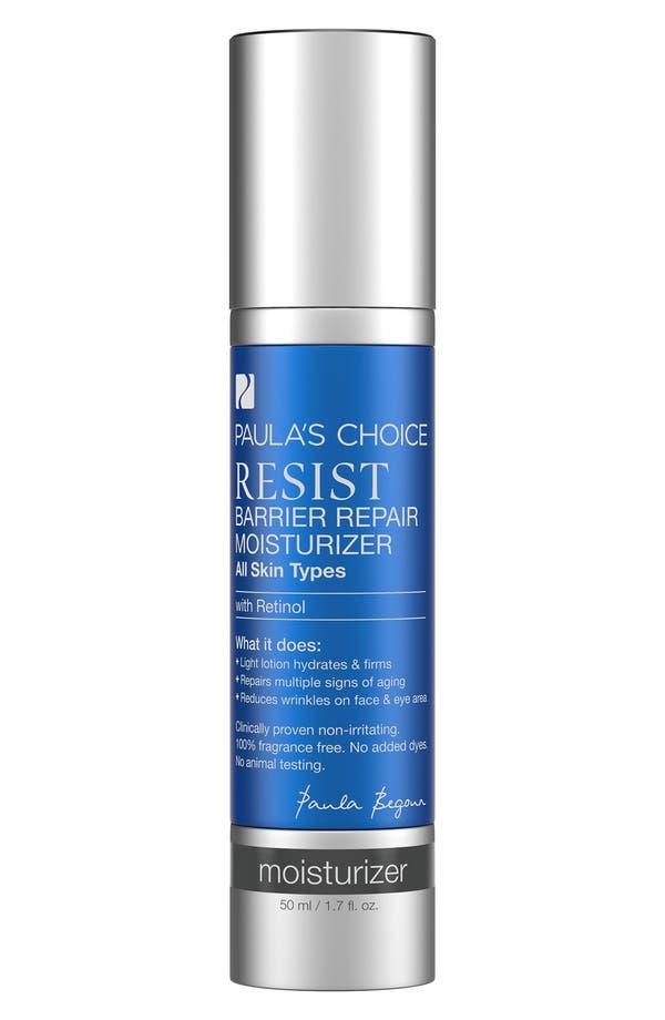 Resist Barrier Repair Moisturizer,                         Main,                         color, No Color