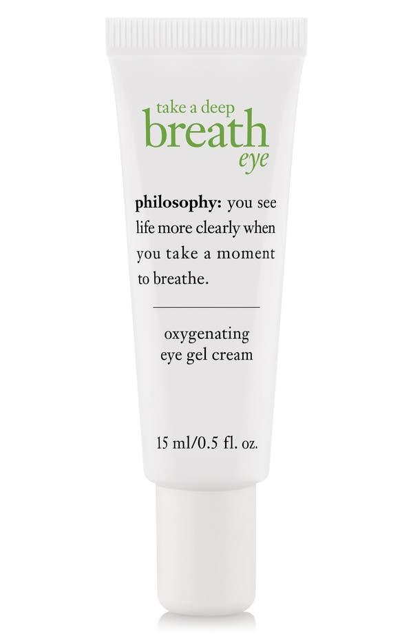 Main Image - philosophy 'take a deep breath' oxygenating eye gel cream