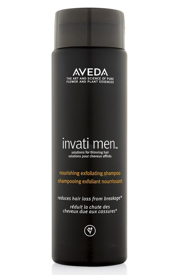 Main Image - Aveda 'invati men™' Nourishing Exfoliating Shampoo