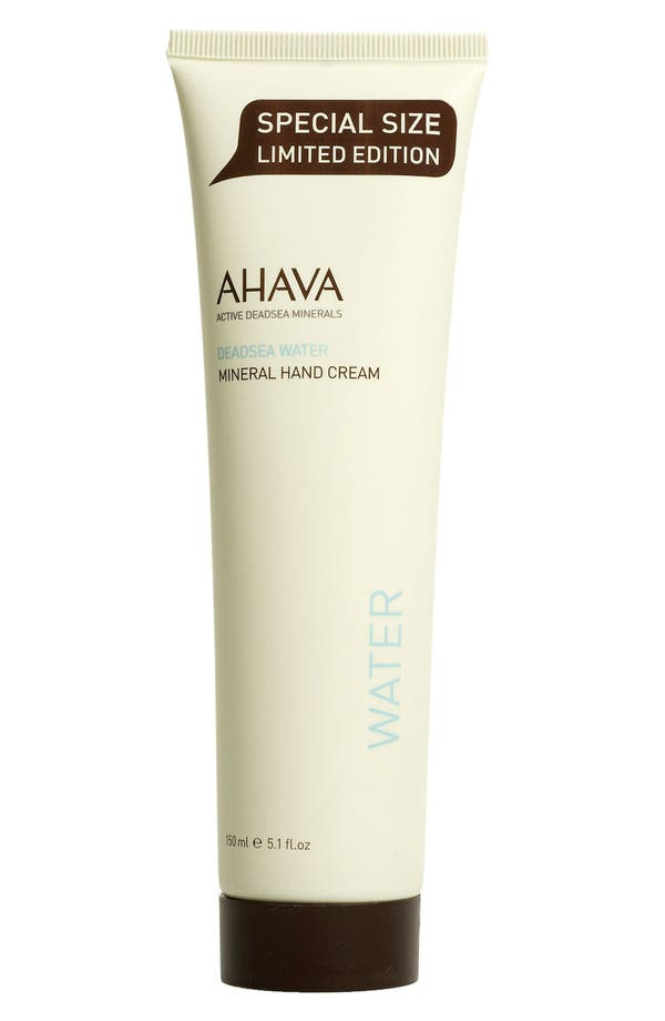 Alternate Image 1 Selected - AHAVA Mineral Hand Cream (5.1 oz.) ($31.50 Value)