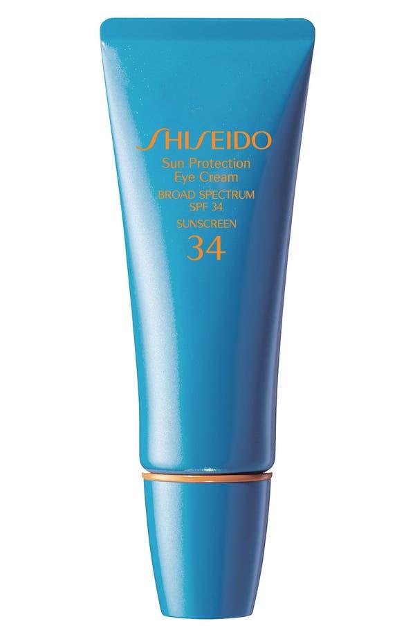 Main Image - Shiseido Sun Protection Eye Cream Broad Spectrum SPF 34