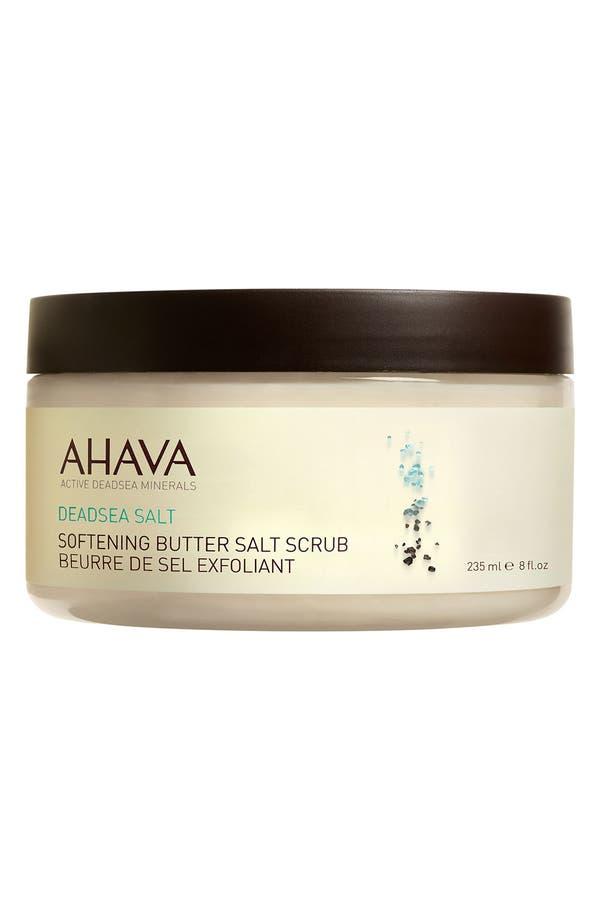 Main Image - AHAVA 'DeadSea Salt' Softening Butter Salt Scrub